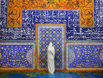 Irán Pte. de Diciembre 2018